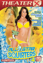 all star squirters 4
