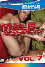 male ass play 7