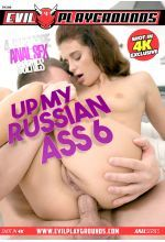 Download Up My Russian Ass 6