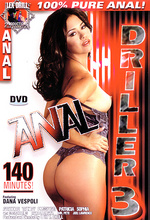 anal driller #3